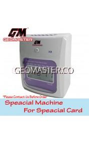 GEOMASTER X8 PUNCH CARD MACHINE-(GORV CARD MACHINE)