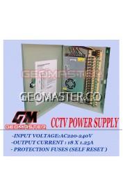 CCTV POWER SUPPLY 12V10A -18 CHANNEL