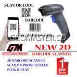 GEOMASTER 2D BARCODE SCANNER- SCAN ON PHONE , QR CODE , BARCODE - SMART SCAN