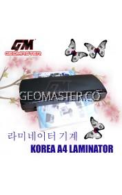 KOREA FULLY AUTO  A4 LAMINATOR MACHINE