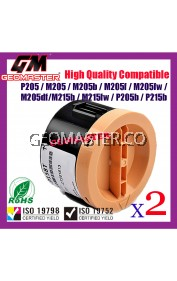 2 UNIT Compatible Toner Fuji Xerox P205b P215b P215 M205B M215b P105b M205f M205B M205fw M215fw CT201610 Premium Quality Compatible Toner Cartridge